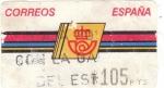 Stamps : Europe : Spain :  SELLO DEC ENVIOS PAQUETERIA AEREA