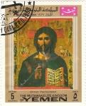 Stamps Yemen -  CRIST PANTOCRATOR