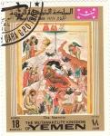 Stamps Yemen -  THE NATIVITY