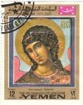 Stamps : Asia : Yemen :  ARCANJEL GABRIEL