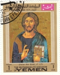 Stamps : Asia : Yemen :  CRIST THE GRIVER
