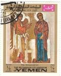 Stamps : Asia : Yemen :  LA ANUNCIACION