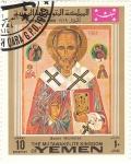 Stamps Yemen -  SAN NICOLAS