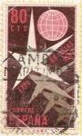 Stamps : Europe : Spain :  Exposición Universal de Bruselas