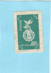 Stamps : Asia : India :  PALOMA DE LA LIBERTAD