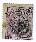Sellos de America - Costa Rica -  Edicion 1892