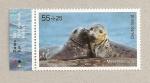 Stamps Germany -  Protección a los mares