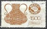 Sellos de America - México -  Cobre Martillado