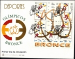Sellos de Europa - España -  Deportes Olímpicos Bronce - Palmarés  HB - SPD