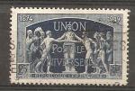 Sellos del Mundo : Europa : Francia : 75 aniversario de la U.P.U.