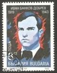 Sellos del Mundo : Europa : Bulgaria : 3264 B - Ivan Bankov Dobrev, victima de la lucha contra el fascismo