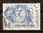 sellos de Asia - Siria -  Mosaico de Chahba-Thalassa.