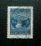Sellos de Europa - Yugoslavia -  Federacion Democrata. Ciudad de Jaice.