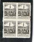 Stamps : Europe : Spain :   MUTUALIDAD POSTAL
