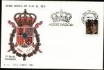 Stamps Spain -  Serie Básica de S.M.  el Rey  1994 -  SPD