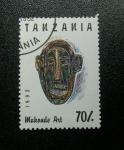 Sellos de Africa - Tanzania -  Arte