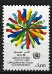 Sellos de America - ONU -   Naciones Unidas