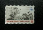 Stamps United States -  Aumento del Espiritu de la Independencia