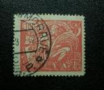 Stamps Czechoslovakia -  Agricultura y Ciencia