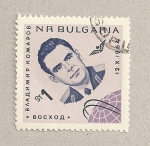 Stamps Bulgaria -  Komarov