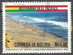 Stamps Bolivia -  Boliviamar en el pacifico