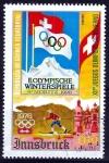 Stamps : Africa : Equatorial_Guinea :  XII Juegos Olímpicos de Invierno, Innsbruck 1976.