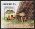 Stamps Cambodia -  SETAS-HONGOS: 1.124.037,00-Xerocomus chrysenteron