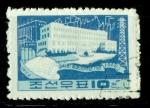 Sellos del Mundo : Asia : Corea_del_norte : Industria