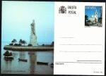 Stamps Spain -  Tarjeta entero Postal  Huelva - Monumento a Colón - Iglesia de San Pedro