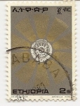 Stamps : Africa : Ethiopia :  Definitives