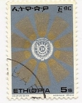 Stamps Ethiopia -  Definitives