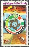 Stamps Africa - Ivory Coast -  25 Anniversaire du Conseil