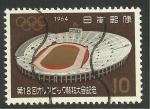 Sellos del Mundo : Asia : Japón : Estadio Olímpico de Tokio