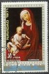 Stamps Africa - Guinea -  Virgen con el niño