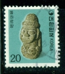 Stamps : Asia : South_Korea :  Figura