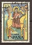 Sellos del Mundo : Europa : España : Navidad 1977