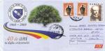 Sellos de Europa - Rumania -  CARTA.  40 años al servicio del ciudadano