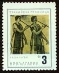Sellos de Europa - Bulgaria -  BULGARIA - Tumba tracia de Kazanlak