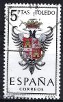 Sellos del Mundo : Europa : España :  1696 Escudo de España.