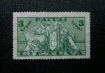 Sellos de Europa - Lituania -  Ilustracion