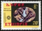 Sellos de Africa - Etiopía -  ESTADOS UNIDOS - Parque Nacional de Yellowstone