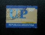 Sellos de America - Argentina -  Unidad Postal.