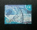 Stamps Argentina -  Glaciar Perito Moreno.