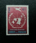 Stamps Paraguay -  O.N.U Derechos Humanos