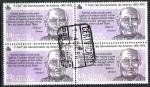 Sellos de Europa - España -  2861 V Cent.º del Descubrimiento de América. Séneca.Bloque de 4.