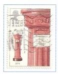 Sellos de Europa - Reino Unido -  Buzones. De 1874.