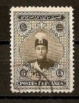 Stamps Iran -  Shah Ahmed.
