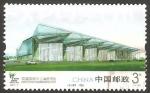 Stamps : Asia : China :  4703 - Expo 2010 en Shanghai, pabellón temático