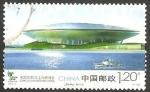 Stamps : Asia : China :  4702 - Expo 2010 en Shanghai, centro de espectáculos