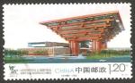 Stamps : Asia : China :  4701 - Expo 2010 en Shanghai, pabellón de China